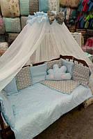 Комплект  в кроватку с балдахином  и бортиками  для  малышей