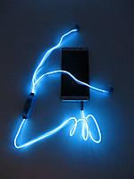 Светящиеся наушники Light EarPhone GLOW с EL свечением (Power4) стильный аксессуар (синие)
