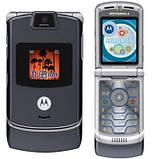 Motorola RAZR V3C для Интертелеком, фото 2