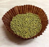Посыпка кондитерская Шарики золото 1-2 мм 20 гр
