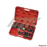 Комплект для снятия/установки сайлентблоков МВ, BMW  4820 JTC