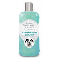 Veterinary Formula Soothing&Deodorizing Shampoo ВЕТЕРИНАРНАЯ ФОРМУЛА УСПОКАИВАЮЩИЙ И ДЕЗОДОРИРУЮЩИЙ шампунь для собак и кошек, с овсяной мукой, содой,