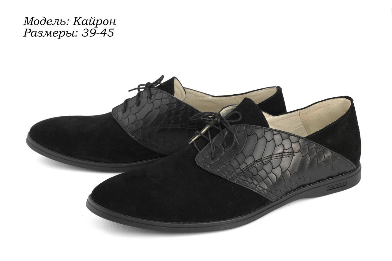 9765de480aad Стильная мужская обувь. ОПТ.  продажа, цена в Днепре. туфли мужские ...