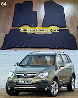 Коврики на Opel Antara '07-н.в. Автоковрики EVA