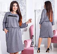 Женское платье батал, двунитка - петля, р-р 48-50; 52-54; 56-58; 60-62 (серый)
