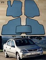 Коврики ЕВА в салон Opel Astra G '98-10, фото 1