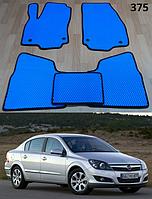 Коврики на Opel Astra H '04-15. Автоковрики EVA, фото 1
