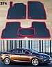 Коврики на Opel Astra J '09-15. Автоковрики EVA