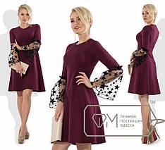 Нарядное платье с завышенной талией, фото 2
