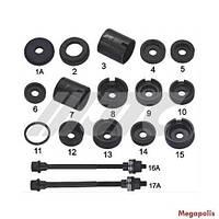 Набор для снятия/установки сайлентблоков МВ, BMW 4820A JTC