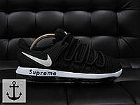 Мужские кроссовки Nike Supreme (Найк Суприм) черно-белые