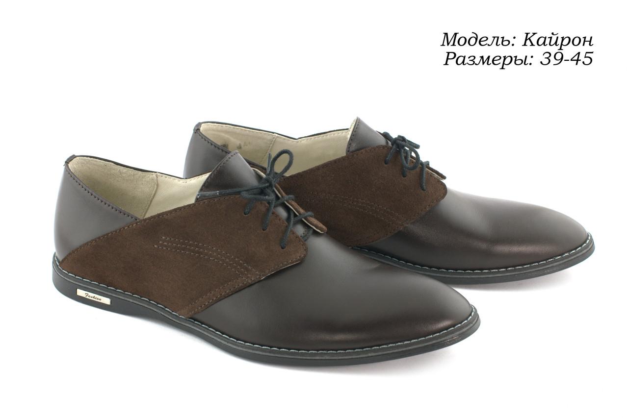 Мужская обувь. ОПТ.