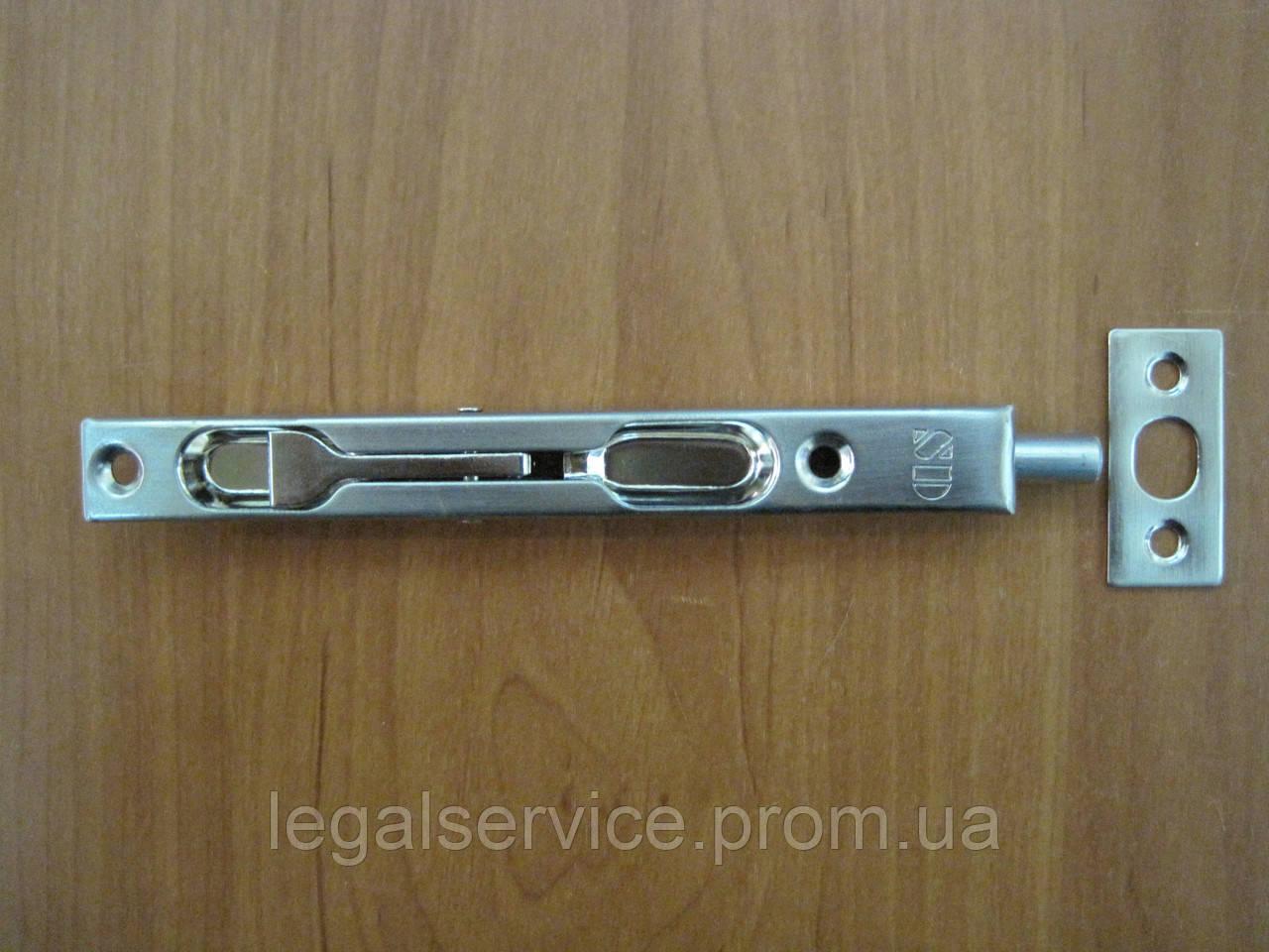 Шпингалет для межкомнатных дверей (двухстворчатые) LX 140мм