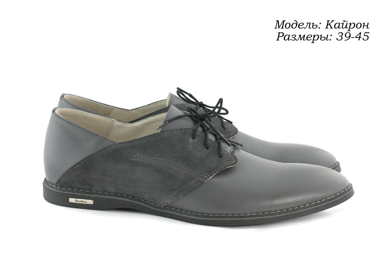 Мужские туфли от украинского производителя