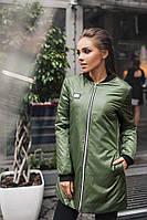 Модная весенняя удлиненная куртка-плащ на синтепоне цвет хаки