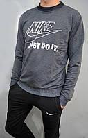 Чоловічий спортивний костюм Nike (реглан і штани на манжеті) - трикотаж
