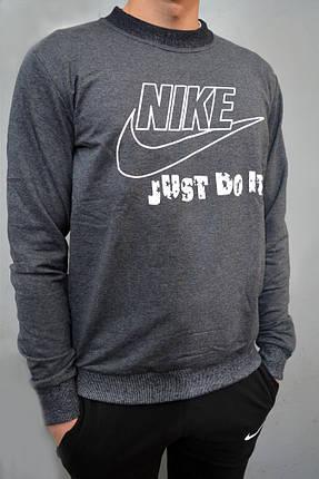 Чоловічий спортивний костюм Nike (реглан і штани на манжеті) - трикотаж, фото 2