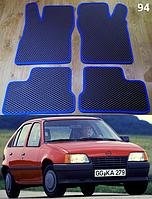 Коврики на Opel Kadett E '85-91. Автоковрики EVA