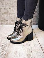 Ботиночки с декоративной змейкой на шнуровке
