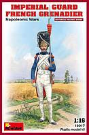 Французкий гренадер императорской старой гвардии
