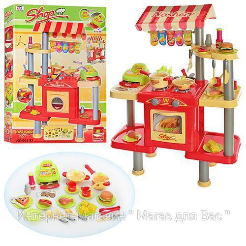 ab28af6430c Детская кухня 008-33 - купить по лучшей цене в Одессе от компании ...
