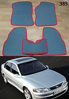 Коврики на Opel Vectra B '96-02. Автоковрики EVA
