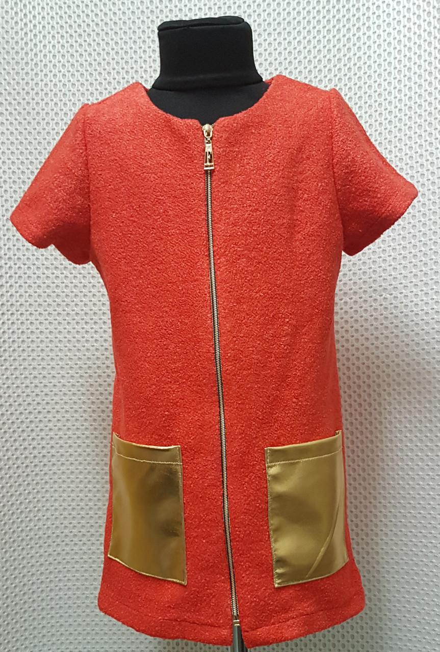Кардиган  с кожаными карманами р.134-152 коралл