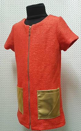 Кардиган  с кожаными карманами р.134-152 коралл, фото 2