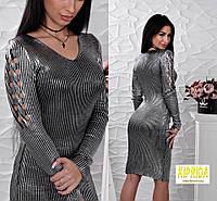 Короткое приталенное платье декорированное переплетением на рукавах
