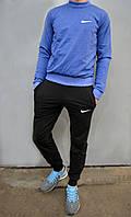 Чоловічий спортивний костюм Nike - трикотажний (свтшот та штани на манжеті)