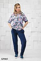 """Женские брюки """"Джинс"""", 50-60 размер"""