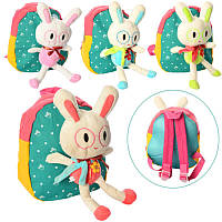 Детский рюкзак с игрушкой спереди Зайчик 888