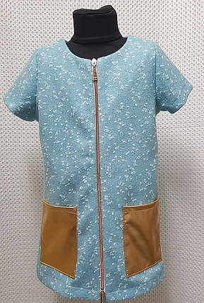 Кардиган  с кожаными карманами р.134-152 голубой, фото 2