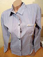 Женская молодежная рубашка в полоску