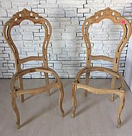 Классический стул в стиле барокко каркас