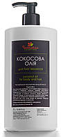 Кокосовое масло для тела и волос ЧистоТел 1000мл(8.02.2НОл)