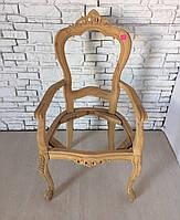 Итальянское кресло. Новая рама. Цена указана без учёта финишной доводки.цена за 1 шт.