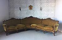 Комплект мягкой мебели из Европы барокко б/у 6+1+1