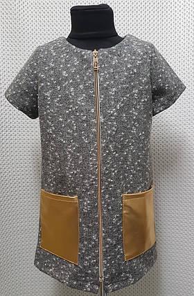 Кардиган  с кожаными карманами р.134-152 серый, фото 2