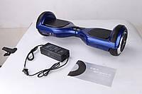 Гироскутер платформа Smart Way U8 (Смартвей) мини сигвей (гироцикл) синий с прорезиненным верхом