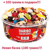 Колор Радо Харибо Haribo 1100гр. Color Rado