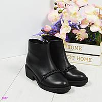 Черные ботинки декорированные цепью, фото 1