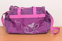 сумка для девочек б/у  из Германии