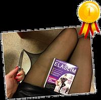 Женские сверхпрочные нервущиеся колготки ElaSlim (Эласлим) c компрессионным эффектом  40  ден черные