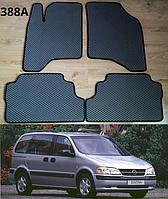 Коврики на Opel Sintra '96-99. Автоковрики EVA