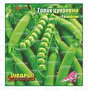 "Горох сахарный ""Телефон"" 50г ТМ ""Щедрий Урожай"""