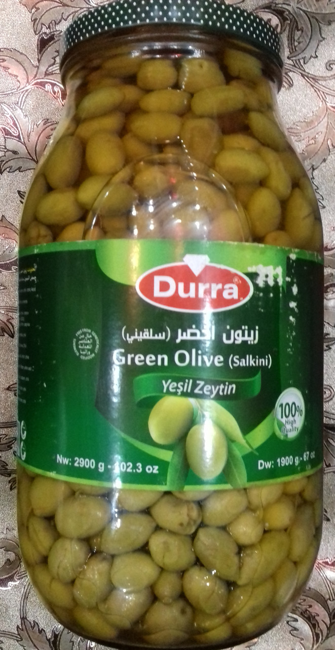Зеленые оливки  вяленые 2900 г