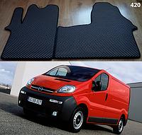 Коврики на Opel Vivaro I '01-14. Автоковрики EVA