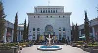 Поездки Днепр-Симферополь-Днепр ежедневно