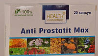 Anti Prostatit Max - капсулы от простатита от Health Collection (Анти Простатит Макс) 20 шт